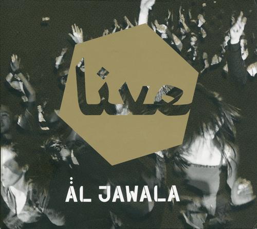 Cover_Al-Jawala_500