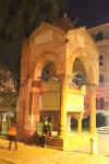 Grab des Antenor in Padua