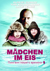 """Kurz vor dem Polarkreis findet ein """"Mädchen im Eis"""" nicht nur ihren Lover, sondern auch Gangster, Ex-Oligarchen und jede Menge tote Pinguine."""